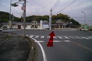 0306kitagawa_sgs