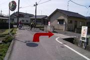 055xfukuyama